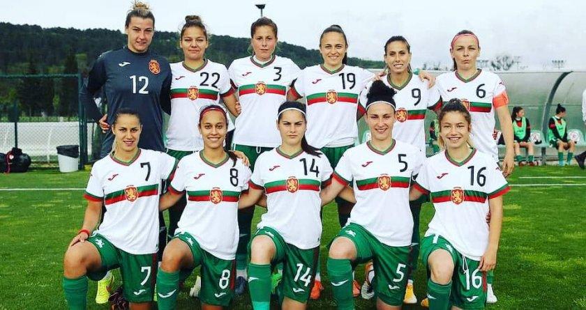 женският национален отбор футбол кошмарен старт световните квалификации