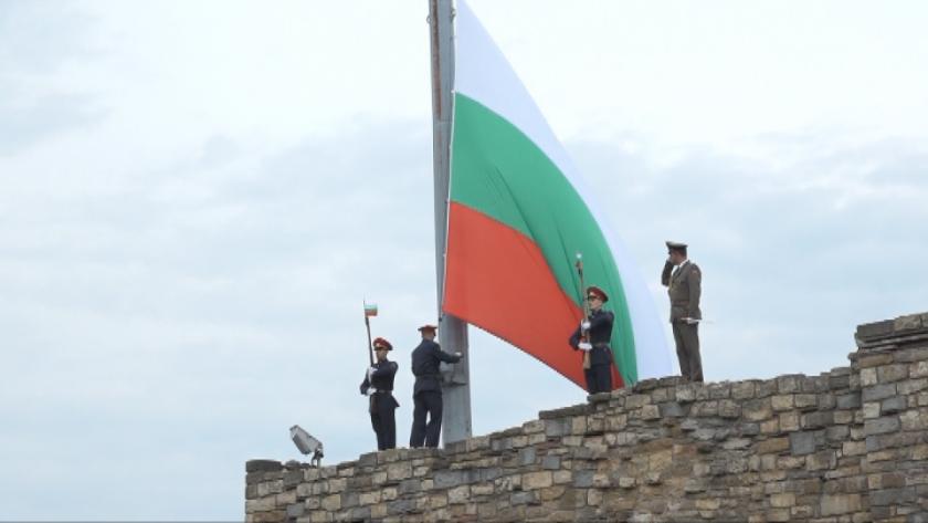 Днес отбелязваме 113 години независима България. На днешния ден през