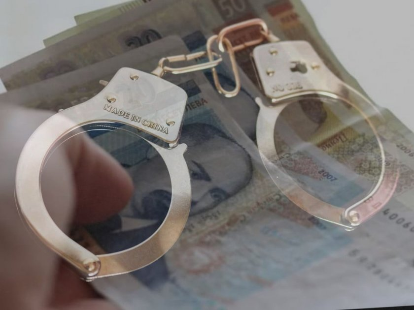 ГДБОП задържа данъчен служител заради поискан подкуп