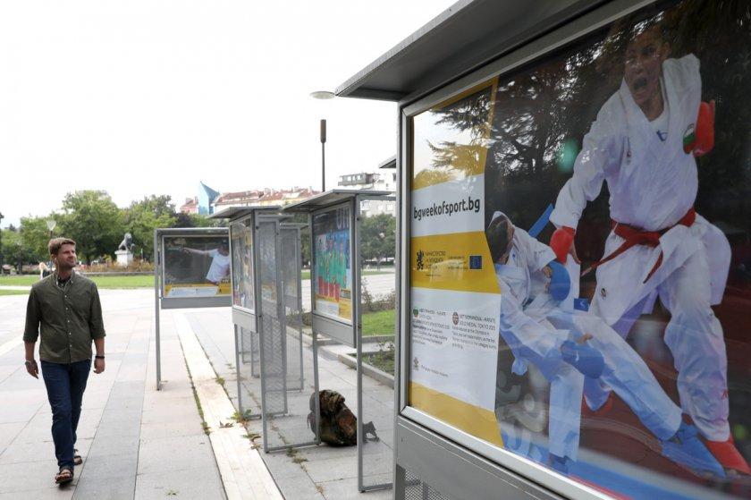 изложба представя българските спортни успехи годината
