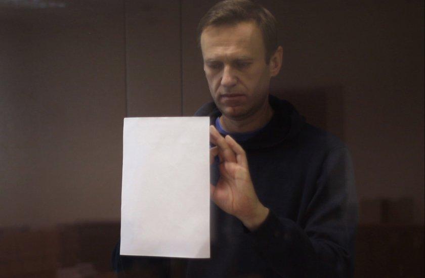 ново разследване екстремизъм навални