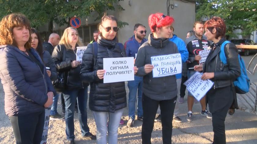 Трети ден продължават протестите на жителите на Стара Загора срещу