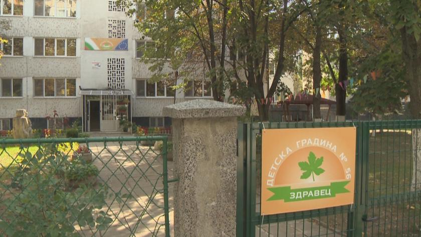 Уволнения в столичната детска градина, в която дете получи химически