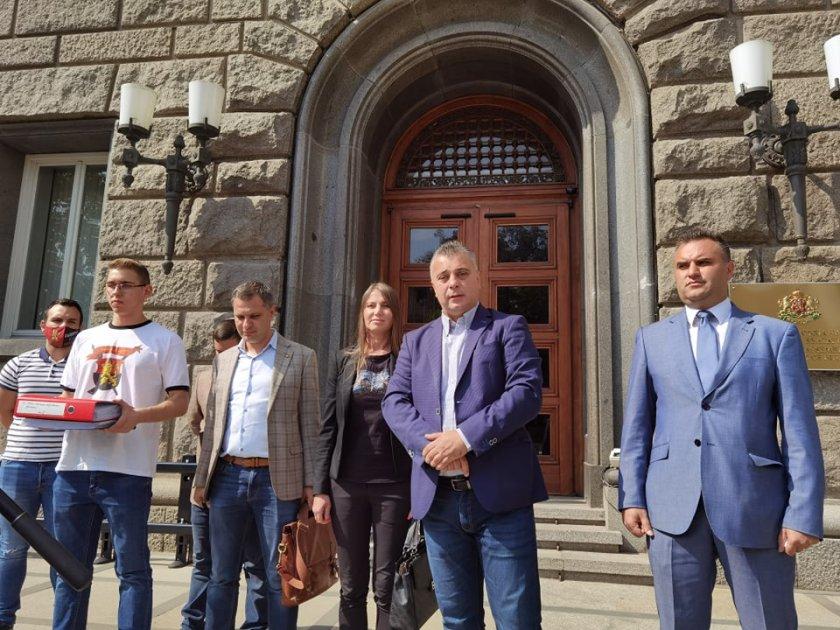 ВМРО се регистрира за изборите, ще участва със свой кандидат за президент