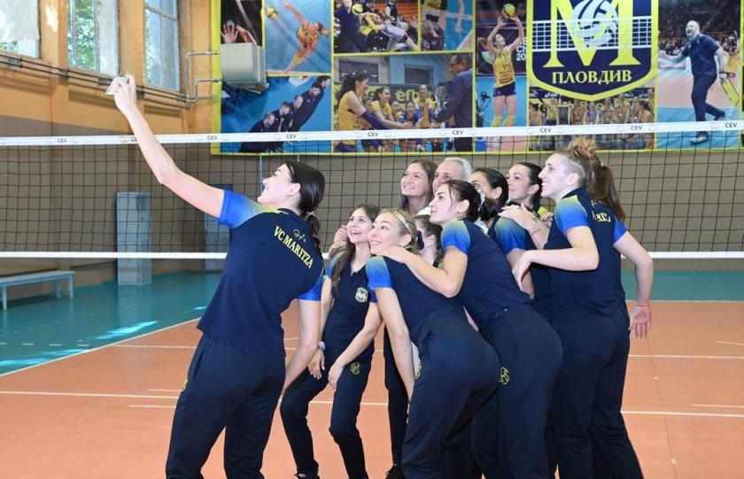 марица пловдив започва гостуване франция шампионската лига