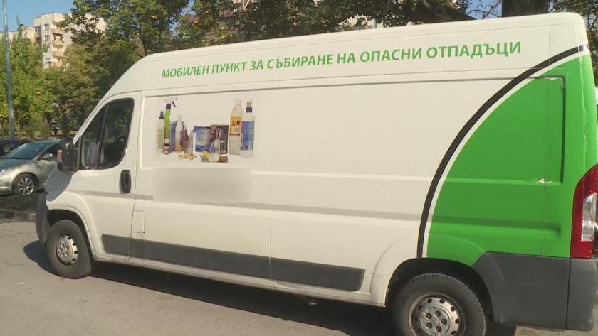 Разкриха мобилни пунктове за събиране на отпадъци в Благоевград
