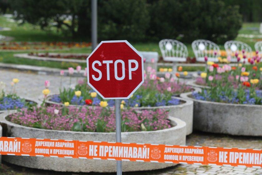 От днес влизат в сила ограничителните мерки в София.Спират присъствените