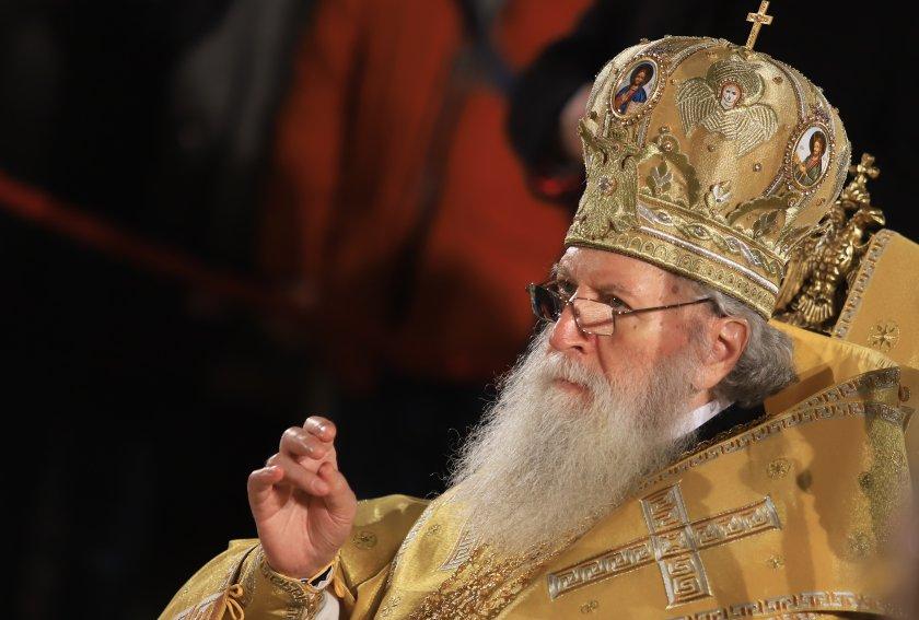патриарх неофит нова надежда прекрачваме прага 2021