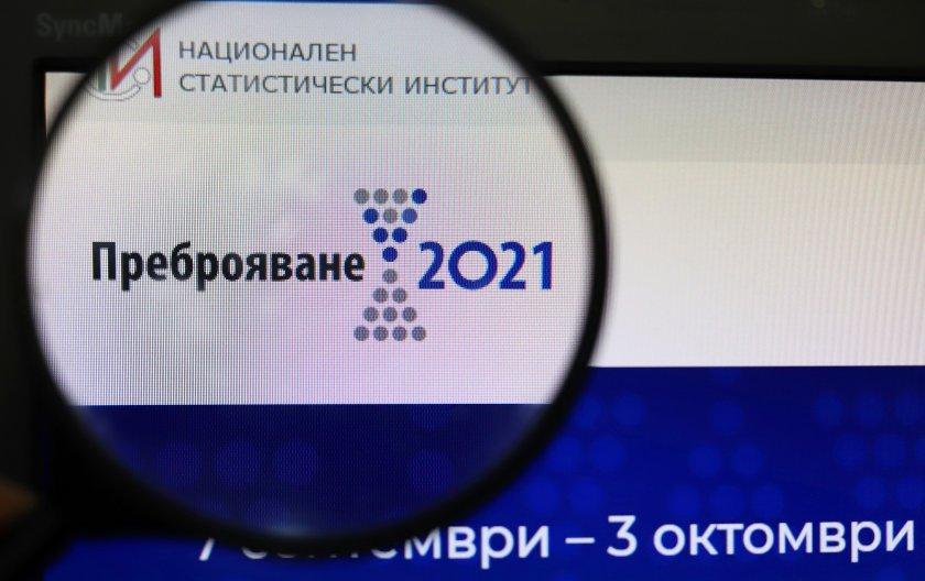 Защо прогнозният брой за изборите в списъците на ГРАО съвпада с този на цялото население?
