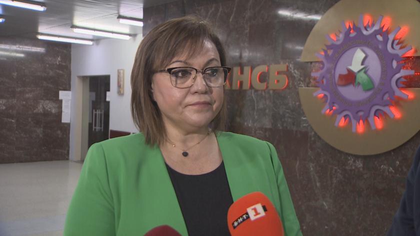 Лидерът на БСП Корнелия Нинова и президентът на КНСБ Пламен