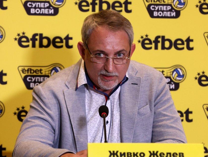 волейболната купа българия нов формат новия сезон