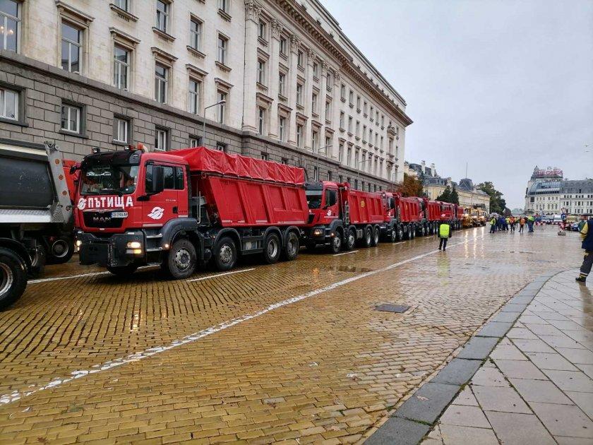 пътни строители протест министерския съвет