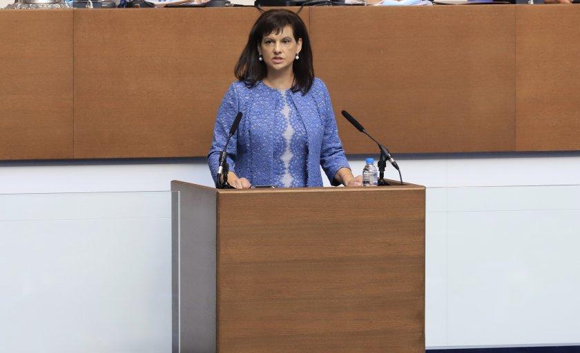Даниела Дариткова се оттегля от политиката