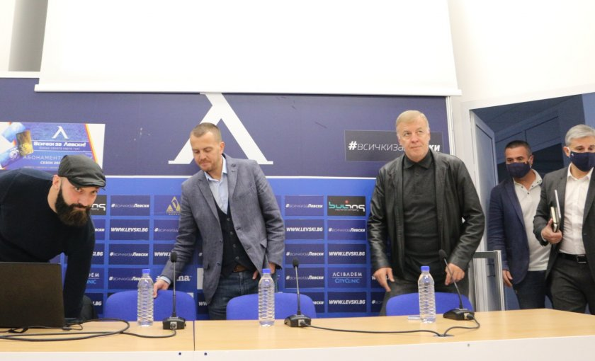 Петър Ганев, Наско Сираков