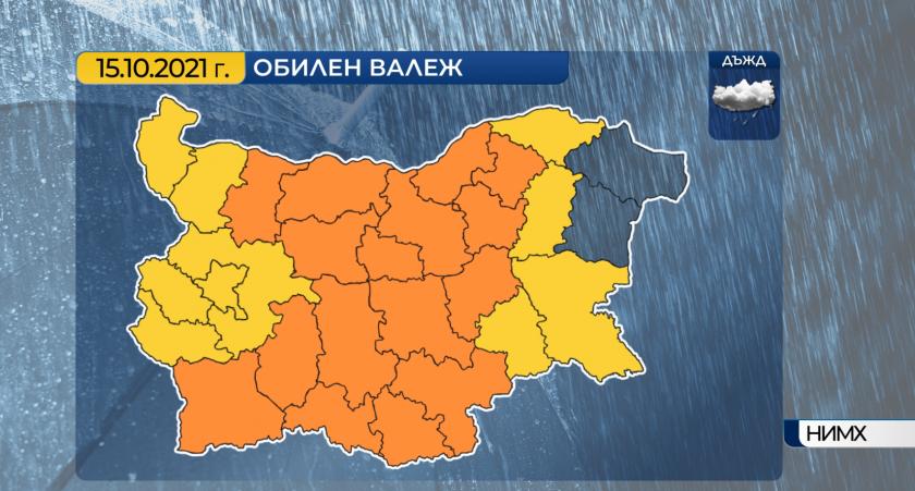 Оправдават се предупрежденията за проливни валежи в почти цялата страна.