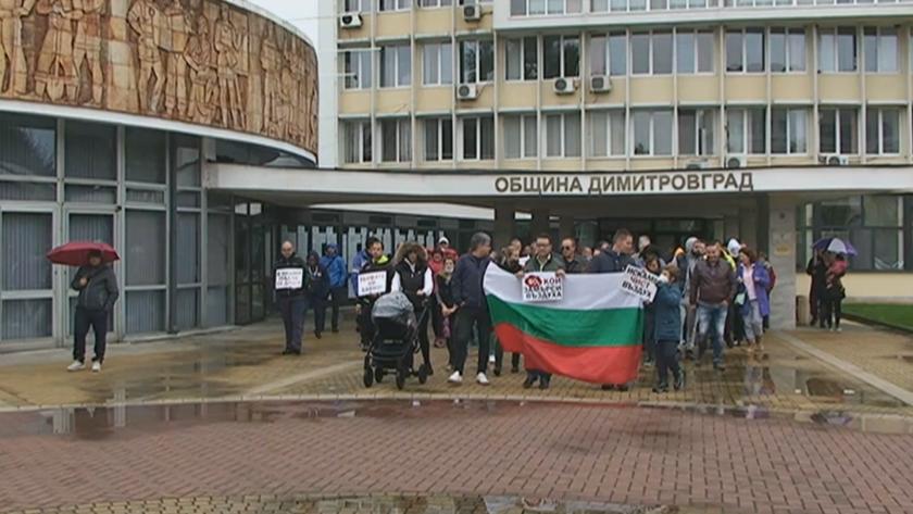 Жители на Димитровград протестираха срещу мръсния въздух