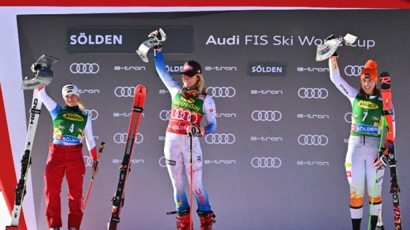 Микаела Шифрин откри сезона в алпийските ски с победа
