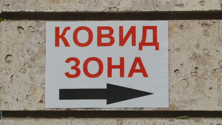 Казус от Пловдив: Преглеждат жена с COVID симптоми във ваксинационен кабинет