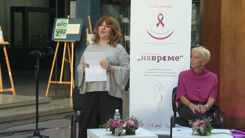 В световния месец на борба с рака започва документална поредица,