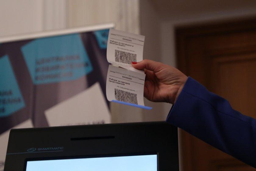 ЦИК: Разписките за гласуване ще са с различна дължина и ще се пускат в една кутия