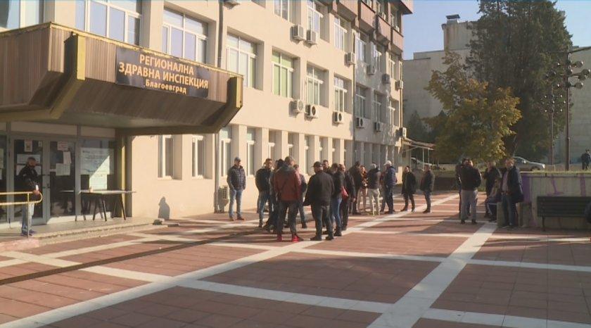 Опашки за ваксини и пред Регионалната здравна инспекция в Благоевград.