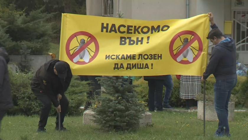 Протест на живеещите в софийското село Лозен. Недоволството е заради