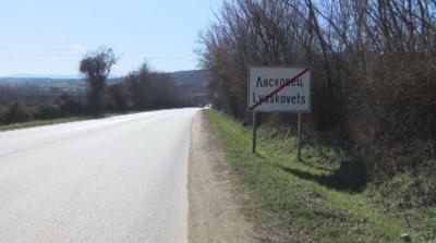 Жители на община Лясковец излязоха на протест заради винетките