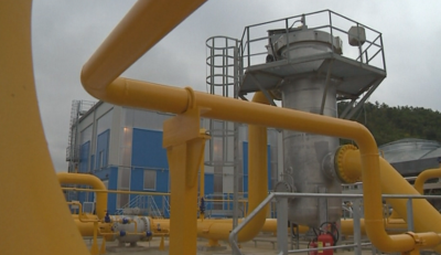 Цената на природния газ за България намалява с 40%