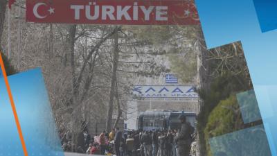 Продължава струпването на мигранти на турско-гръцката граница