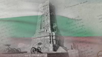 България празнува 142 години от Освобождението