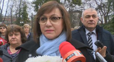 Корнелия Нинова в Стара Загора: Трябва да пазим от подмяна историята си