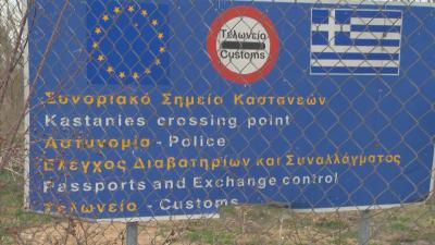 Гърция предотврати над 1600 опита за преминаване на границата за денонощие