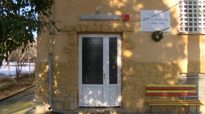 Община Сухиндол обжалва спряното настаняване в Дома в Горско Косово