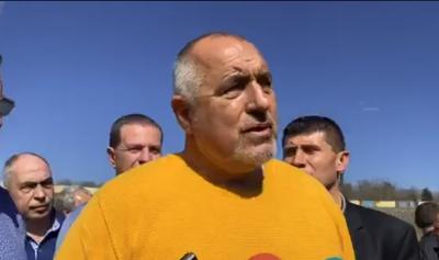 Борисов: Добре сме защитили нашата граница и миграционният натиск е нулев