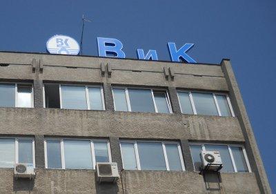 ВиК – Варна спира обиколките на инкасатори по домовете