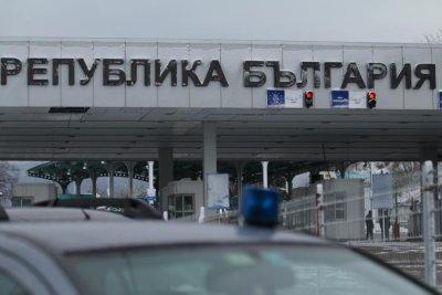 Кои гранични пунктове на наши съседни държави са затворени за преминаване