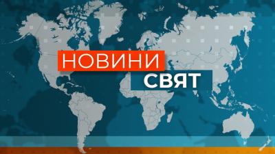 Извънредно положение в Сърбия заради коронавируса