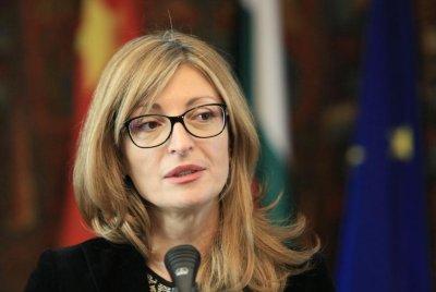 Захариева ще участва в онлайн-заседание на Съвета по външни работи за ситуацията с COVID-19