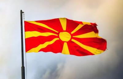 Извънредно положение в Северна Македония