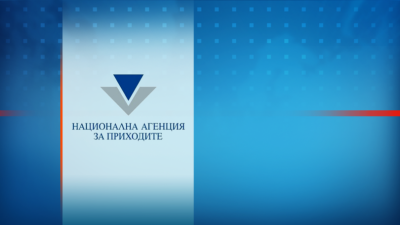 Срокът за деклариране и плащане на корпоративен данък е удължен до 30 юни