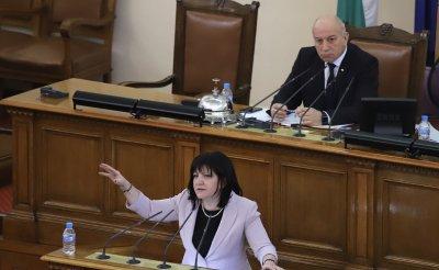 Парламентът се разпуска, ще заседава само извънредно