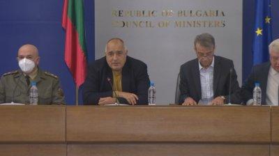 Борисов: Следващите две-три седмици ще е пикът на COVID-19 у нас