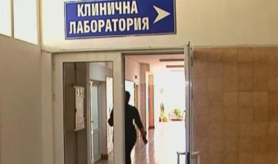 Може ли болницата в Провадия да приема пациенти с COVID-19?