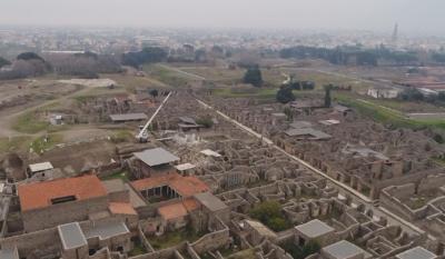 Полет над Помпей