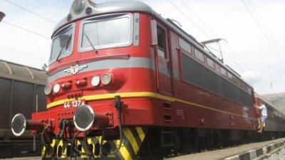 БДЖ спира движението на 39 влака по празниците
