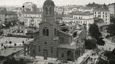 """95 години от кървавия атентат в """"Света Неделя"""""""