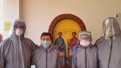 Лекари от ВМА с послание преди Великден