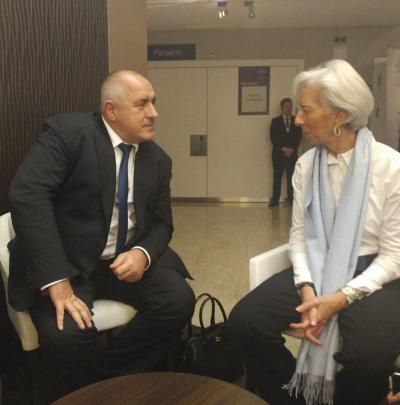 Премиерът към Кристин Лагард: Суаповата линия е голяма подкрепа за България