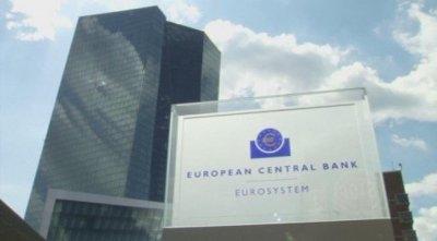 ЕЦБ и Българската народна банка установиха суап линия за осигуряване на ликвидност в евро