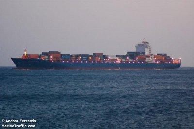 МВнР: Капитанът на отвлечения край Бенин кораб е български гражданин